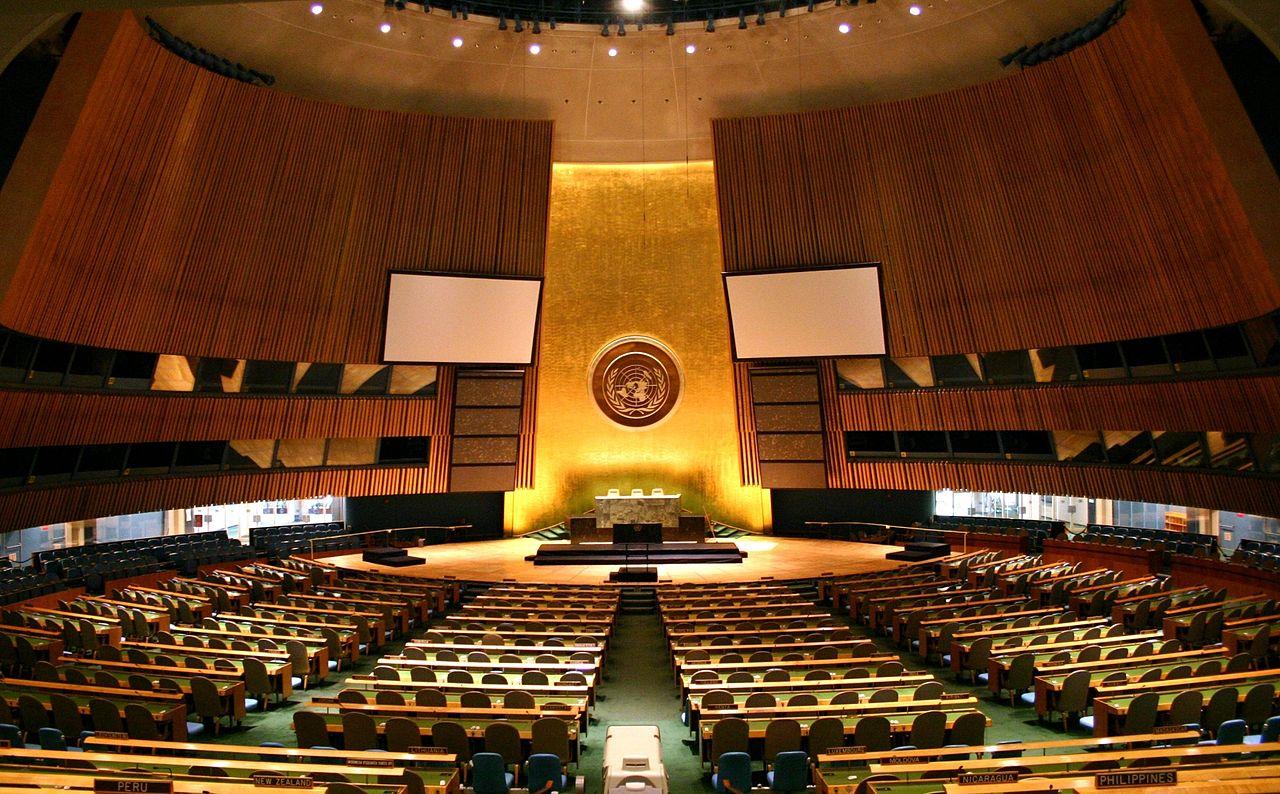 Asamblea de las Naciones Unidas (Foto: WIkimedia Commons