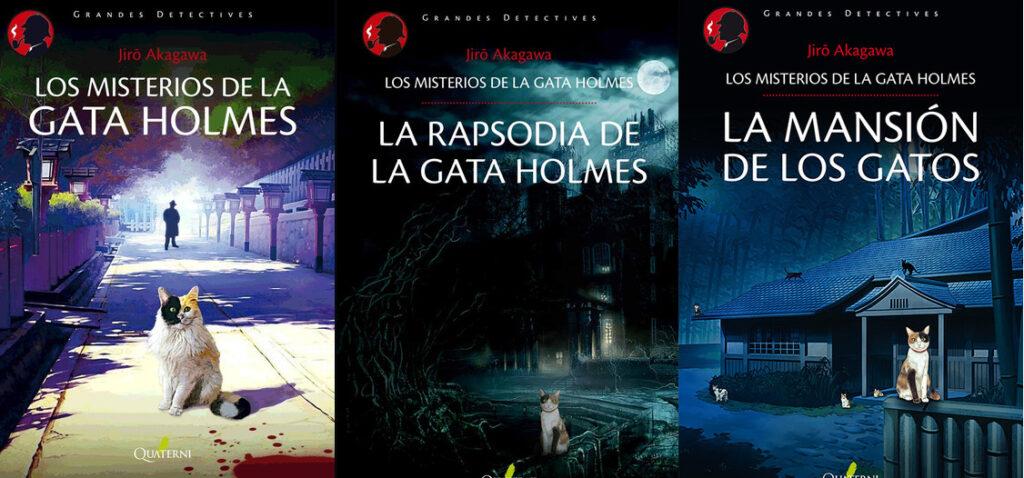 Trilogía de Los misterios de La gata Holmes
