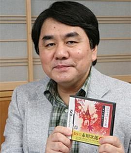 Foto de Akagawa Jirō